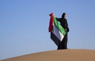 المرأة الإماراتية رمز الطموح والإبداع والتميز