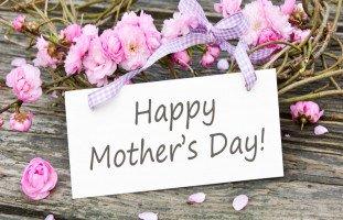 يوم عيد الأم والاحتفال بعيد الأم حول العالم