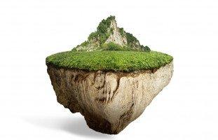 تفسير رؤية الأرض في المنام بالتفضيل