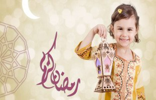 معلومات عن رمضان للأطفال وفضل شهر رمضان في القرآن