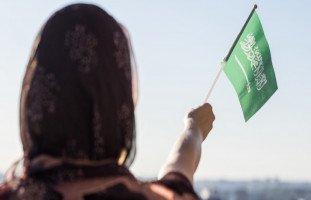 نساء سعوديات على قائمة فوربس الشرق الأوسط
