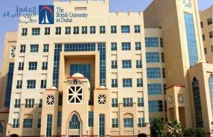 الدراسة بالجامعة البريطانية في دبي