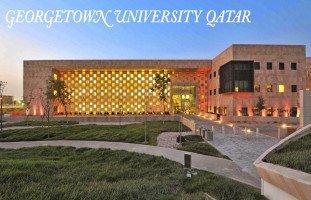 الدراسة في جامعة جورجتاون قطر والمنح الجامعية