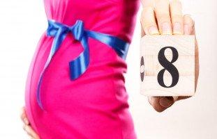 متاعب الشهر الثامن من الحمل والجماع (مشاكل الحمل في الشهر الثامن)