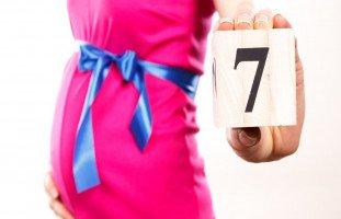 كيف أزيد وزن الجنين في الشهر السابع؟ (أسباب زيادة وزن الجنين في الشهر السابع ونقصانه)