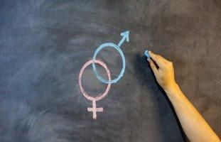 هل المرأة معقدة جنسياً؟!