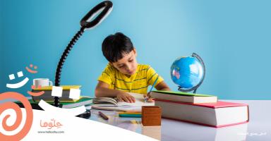 كيف أعلم ابني أن ينظم وقته جيداً؟