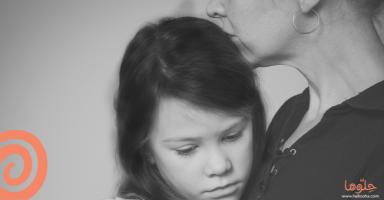 ابنتي تعرضت للتحرش ونفسيتها صعبة