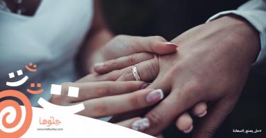 وعدت زوجي أن لا اتزوج بعده فماذا أفعل ؟