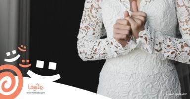 هل ظلمت ابنتي بزواجي؟