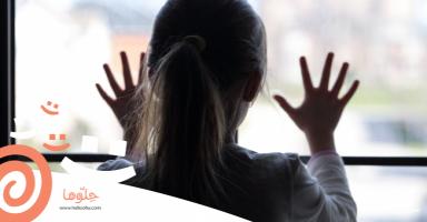 ابنتي ساءت حالتها النفسية بعدما ذهبت أختها للعيش مع والدتها