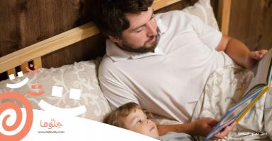 أولاد زوجي ينامون في غرفتي وزوجي لايهتم لمشاعري