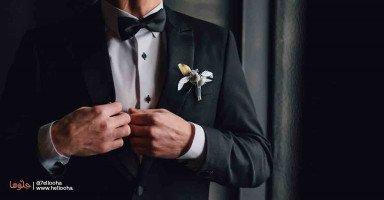 هل مواصفات هذا العريس يمكن للعروس أن تقبلها؟
