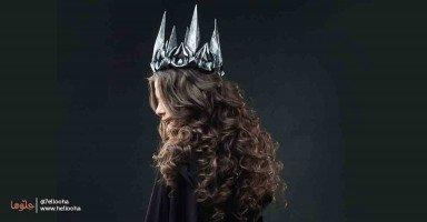 أنا الأميرة التي يظن جميع الناس بأنني هكذا