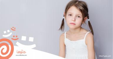 طفلتي ذات الأربع اعوام تكذب، كيف أتصرف؟