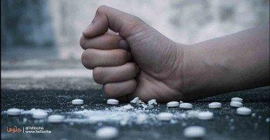 مراهق و اتعاطى المخدرات