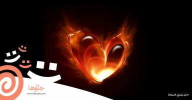 تائهة بين حب وهمي وزوج مغرم بغيري