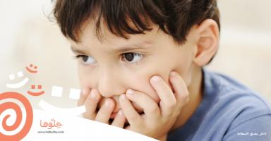 تصرفات ابني غريبة فكيف أتعامل معه؟