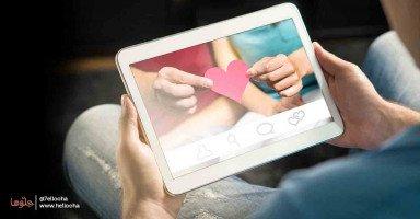 كيف اتعامل مع زوجي الذي يتصرف وكأنه اعزب على مواقع التواصل؟