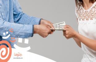 ماذا أفعل مع زوجي الذي يأخذ كامل دخلي؟