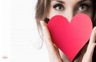 كيف أخفي مشاعر الحقد التي بداخلي عن زوجي؟