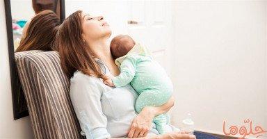 اختبار إنهاك الأمومة: هل تشعرين بإنهاك الأمومة؟