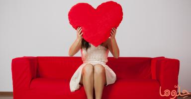 اختبار الشخصية الرومانسية: هل أنت رومانسي حقاً؟