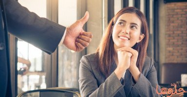 اختبار النجاح الوظيفي: إلى أي مدى تشعر بالنجاح في العمل؟