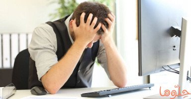 اختبار الضغط النفسي: هل تعاني من ضغوط نفسية؟