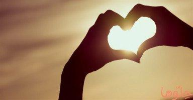 اختبار إشارات الحب: هل تستطيع قراءة علامات الحب؟