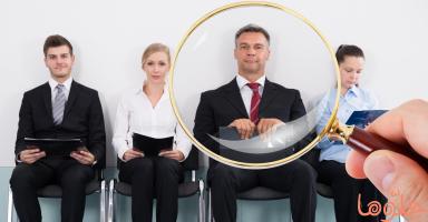اختبار النجاح في مقابلة العمل ومهارات مقابلة التوظيف!