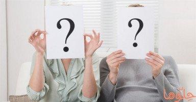 اختبار الاختلاف بين الجنسين: ما مدى فهمك للجنس الآخر؟