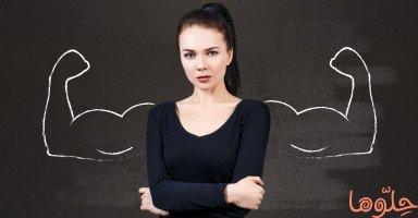 اختبار الشخصية المتسلطة والرغبة بفرض السيطرة