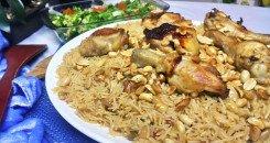 الكبسة بالدجاج بالأرز البسمتي