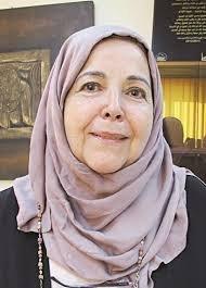الدكتورة سامية الفرا