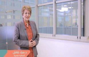 """الدكتورة سراء فاضل على خدمة """"ألو حِلّوها"""" للاستشارات النفسية والاجتماعية"""