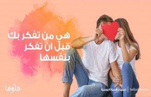 عبارات مؤثرة عن الزوجة الحنونة شاركها الآن مع زوجتك