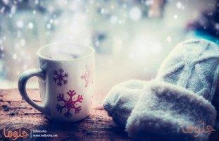 كلمات عن الشتاء وأنتَ ماذا يعني لكَ الشتاء؟